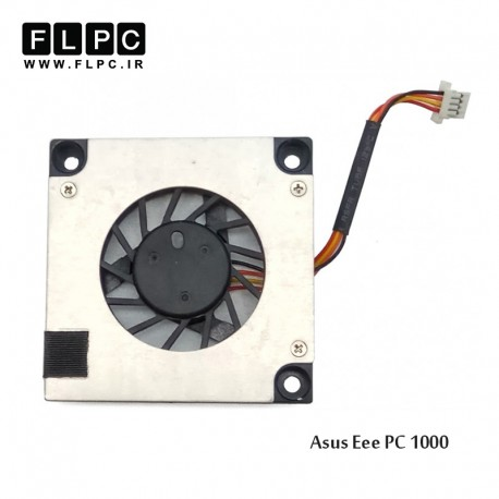 تصویر فن لپ تاپ ایسوس Asus Eee PC 1000 Laptop CPU Fan