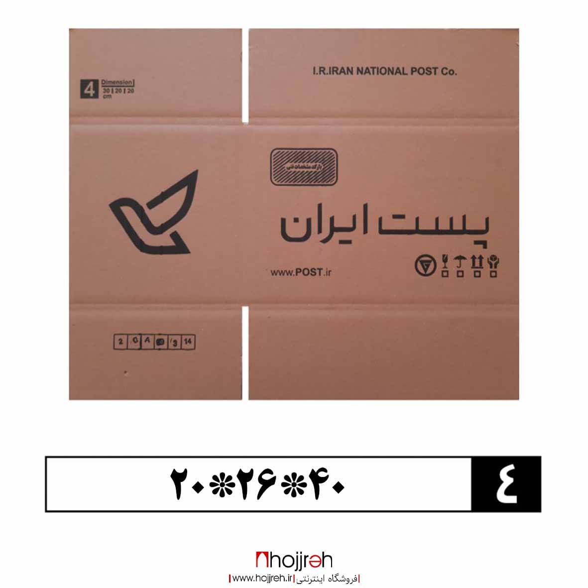 تصویر کارتن پستی سایز چهار بسته ۱۵ عددی کد k6