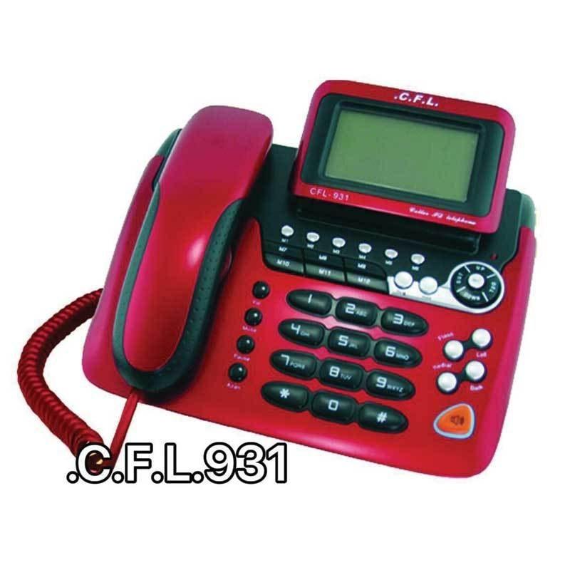 تصویر تلفن رومیزی سی اف ال CFL 931