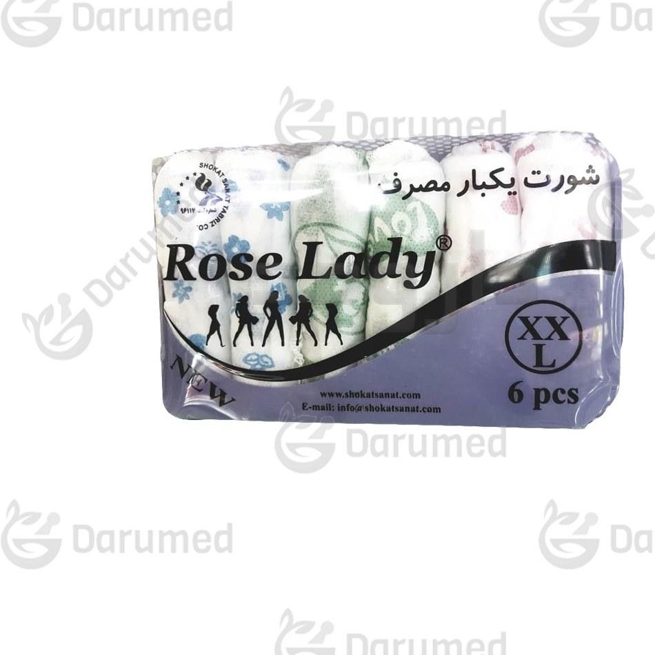 عکس شورت بهداشتی و  یکبار مصرف رز لیدی مخصوص  بانوان  بسته 6 عددی  شورت-بهداشتی-و-یکبار-مصرف-رز-لیدی-مخصوص-بانوان-بسته-6-عددی