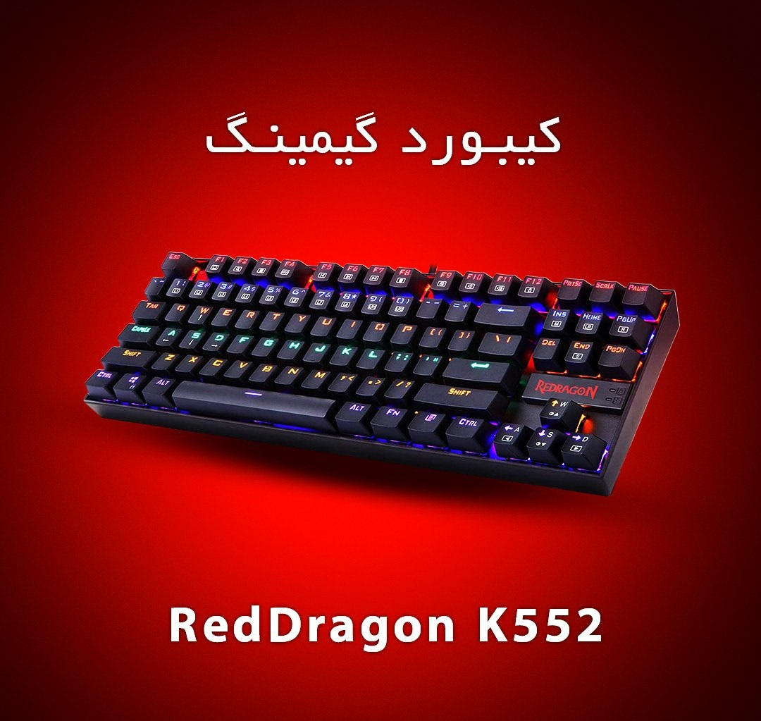 تصویر کیبرد مکانیکی Redragon مدل K552 Redragon K552 Mechanical Gaming Keyboard RGB LED Rainbow Backlit Wired Keyboard with Red Switches for Windows Gaming PC (87 Keys, Black)