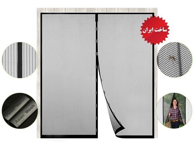 درب توری مغناطیسی آسان مش عرض 200 | Asan Mesh Magnetic Screen Door 200cm