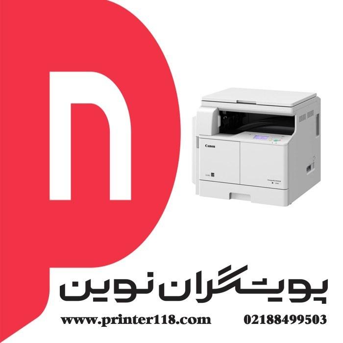 تصویر فتوکپی CANON imageRUNNER 2204 Canon imageRUNNER 2204 - Office Black & White Printers