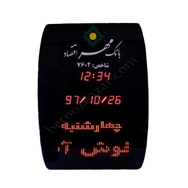 تصویر ساعت و تقویم دیجیتال اداری و بانکی ۴ ردیف EB08