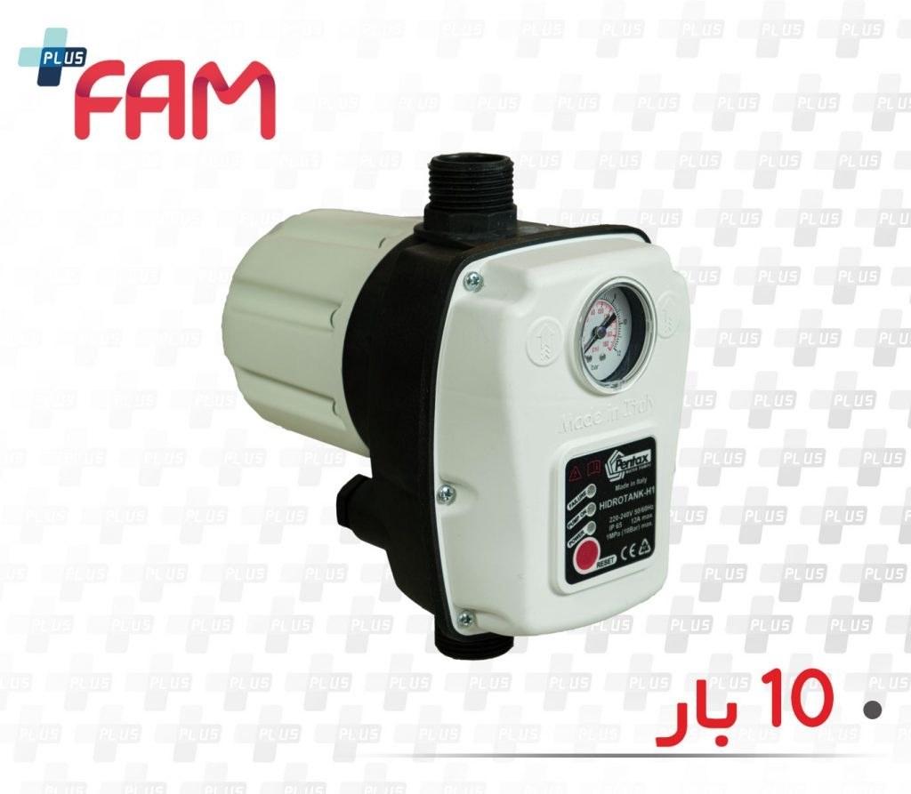تصویر ست کنترل پمپ آب پنتاکس PENTAX مدل HIDROMATIC-H1