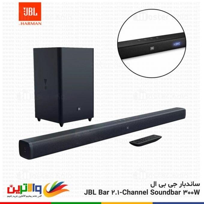 تصویر ساندبار جی بی ال JBL Bar 2.1 Channel Soundbar With Wireless Subwoofer توان 300 وات