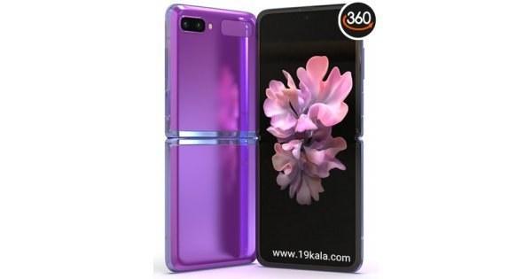 عکس گوشی سامسونگ گلکسی زد فلیپ تک سیم کارت ظرفیت 256 گیگابایت Samsung Galaxy Z Flip 256GB- 8GB RAM گوشی-سامسونگ-گلکسی-زد-فلیپ-تک-سیم-کارت-ظرفیت-256-گیگابایت