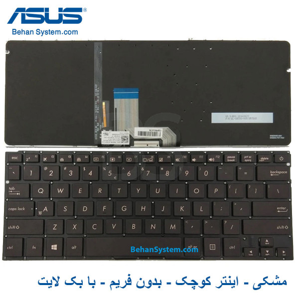 تصویر کیبورد لپ تاپ ASUS مدل ZenBook UX310 ASUS ZenBook UX310 Laptop Keyboard