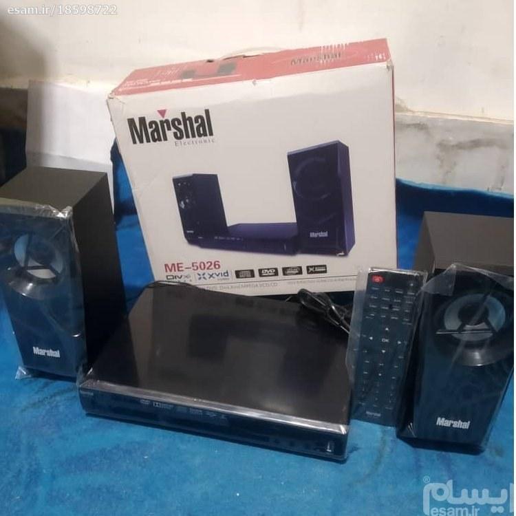 عکس دی وی دی پلیر مارشال مدل 5026 پخش کننده خانگی مارشال ME-5026 DVD Player دی-وی-دی-پلیر-مارشال-مدل-5026