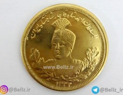 تصویر سکه یاد بود احمدشاه قاجار برنجی سکه یاد بود برنجی احمد شاه قاجار ضرب ۲ (تاریخدار ۱۳۳۴)