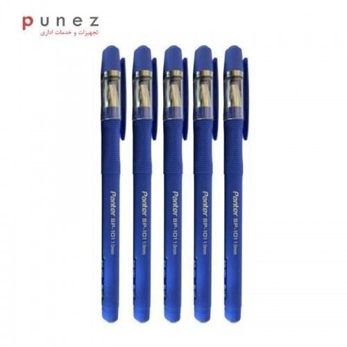 خودکار پنتر مدل sp-101 بسته 5 عددی-مدرسه و دانشگاه-پنتر |