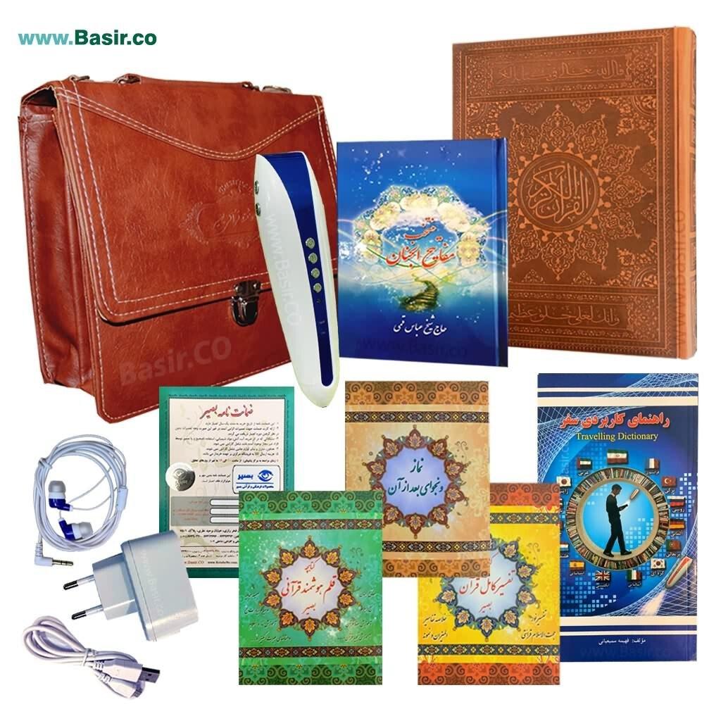 تصویر بسته شماره 10 با قلم هوشمند قرآنی bsr140 (قلم 8 گیگابایت) |به همراه منتخب مفاتیح|