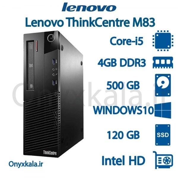 تصویر کامپیوتر دسکتاپ لنوو مدل ThinkCentre M83 با پردازنده Corei5 Lenovo ThinkCentre M83