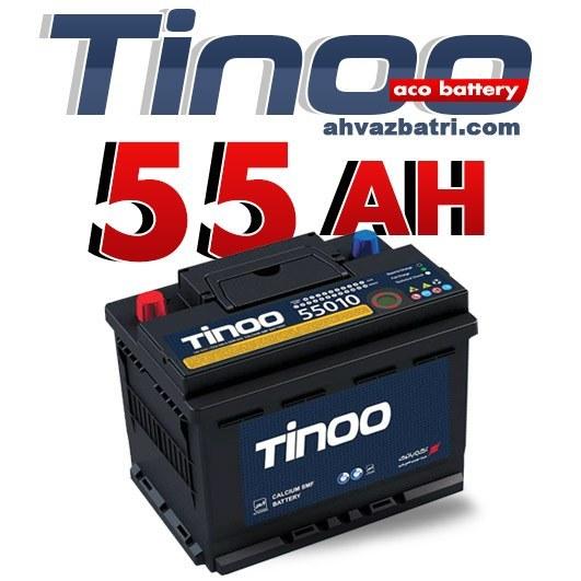 تصویر باطری 55 آمپر تینو آکو باتری 55AH TINO ACO BATTERY
