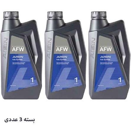 تصویر روغن گیربکس AFW Plus آیسین 1 لیتری بسته 3 عددی