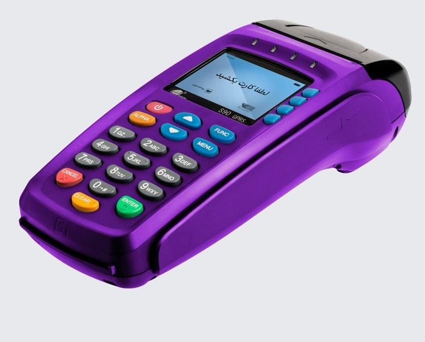 دستگاه کارت خوان سیار پکس psx s90 اس زد زد تی szzt پکس pax s910