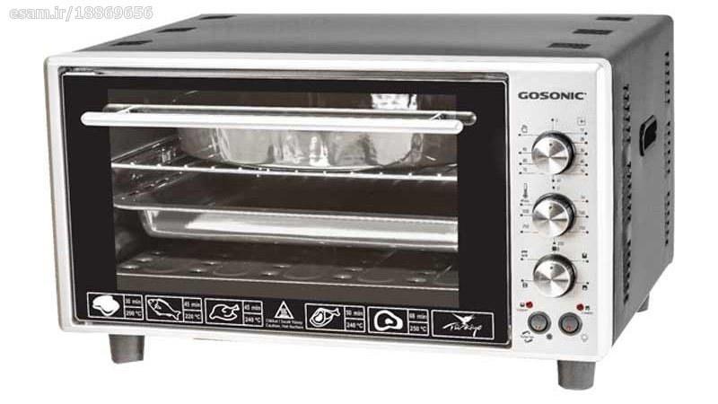 اون توستر گوسونیک GEO650