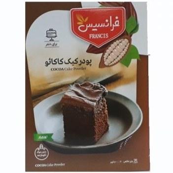 پودر کیک کاکائو فرانسیس 500 گرم