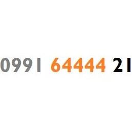 ۰۹۹۱-۶۴۴۴۴-۲۱ |