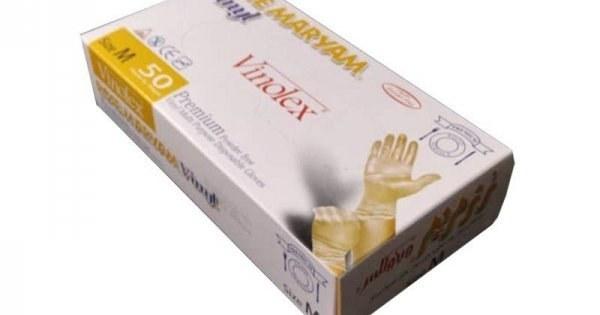 دستکش وینیل ۵۰ عددی رزمریم سایز متوسط