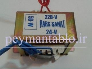 main images ترانس کاهنده ولتاژ 220 به 12 یا 24 ولت ایزوله 50VA