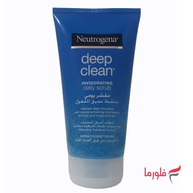 تصویر اسکراب صورت روزانه نوتروژینا مدل Deep Clean حجم 150 میلی لیتر Neutrogena Deep Clean Daily Scrub 150 ml