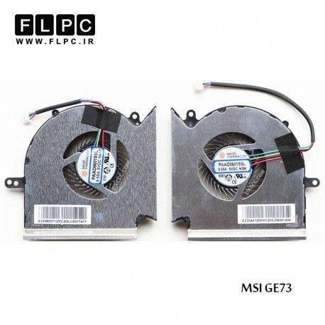 تصویر فن لپ تاپ ام اس آی MSI GE73VR Laptop GPU+CPU