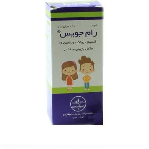 راموفارمین شربت رام جویس (کلسیم +زینک +ویتامین د3) | Ramopharmin Ramjuice Syrup 240ml