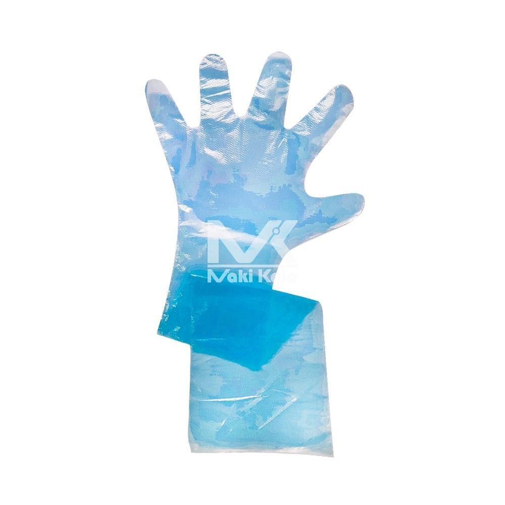 دستکش مامایی نوید گلدسته