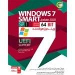 تصویر Windows 7 Smart Update 2020 5th UEFI 32/64bit 1DVD9