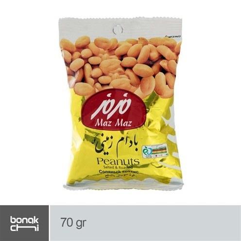 تصویر بادام زمینی نمکی مزمز - 70 گرم Maz Maz Salted peanuts - 70 grams