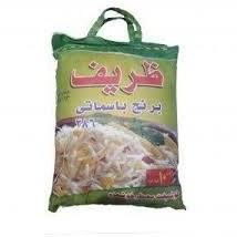 برنج ظریف 10کیلویی پاکستانی