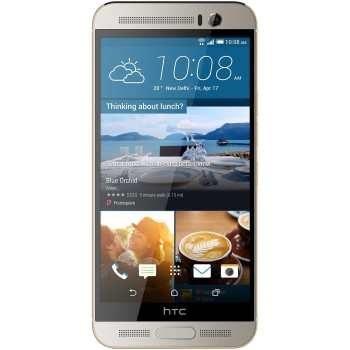 HTC One M9 Plus | 32GB | گوشی اچتیسی وان M9 پلاس | ظرفیت 32 گیگابایت