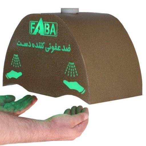 دستگاه ضدعفونی کننده دست هوشمند فابا دیواری مدل w1