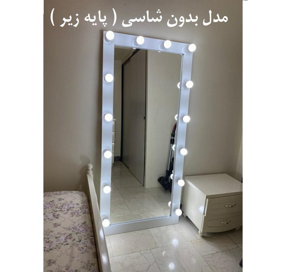 آینه لامپی ایستاده قدی AGE 01