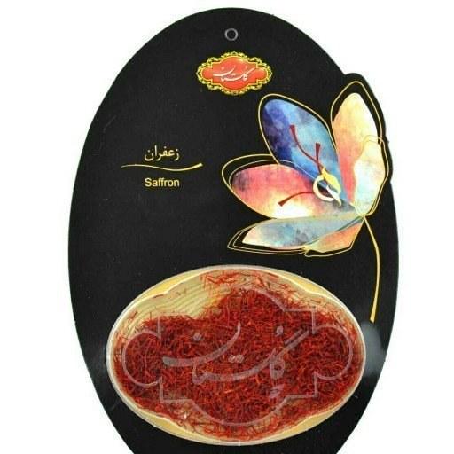 عکس زعفران گلستان - 4.608 گرم Golestan Saffron - 4.608gr زعفران-گلستان-4608-گرم