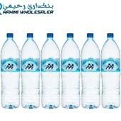 تصویر آب معدنی 1.5 لیتری زمزم-بسته 6 عددی