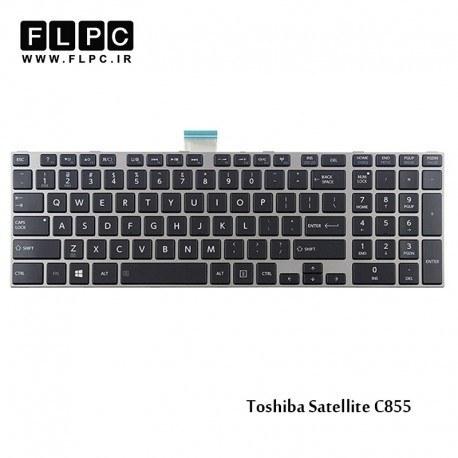 تصویر کیبورد لپ تاپ توشیبا Toshiba Satellite C855 Laptop Keyboard مشکی-بافریم نقره ای