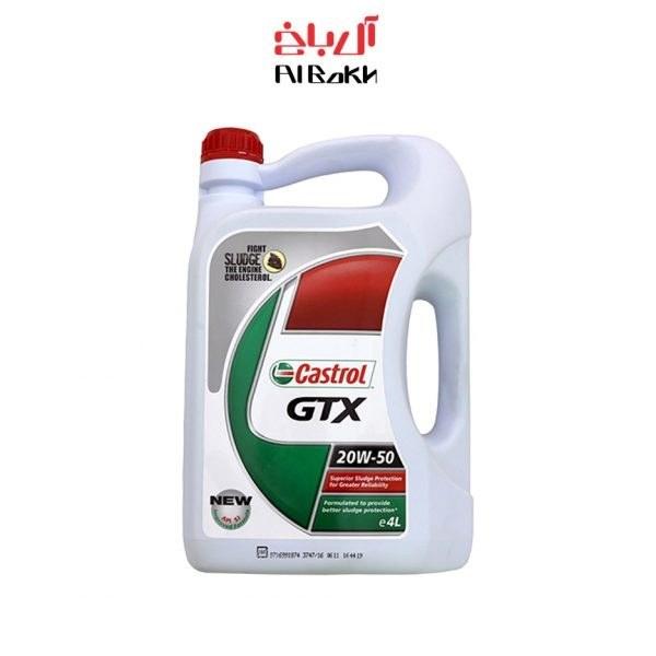 روغن موتور خودرو کاسترول مدل GTX 20W-50 ظرفیت ۴ لیتر |