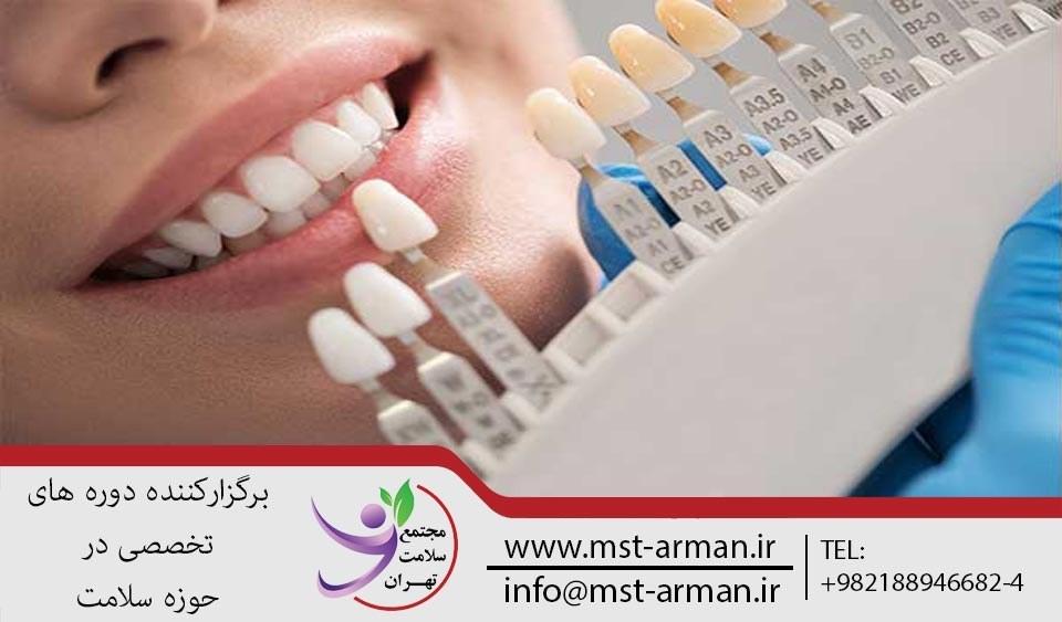 تصویر دوره کامپوزیت در دندانپزشکی