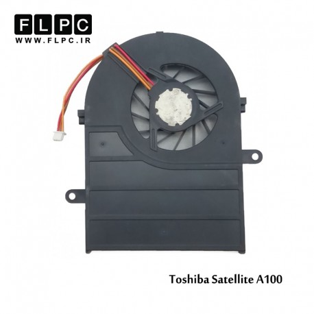 تصویر فن لپ تاپ توشیبا Toshiba Satellite A100 Laptop CPU Fan