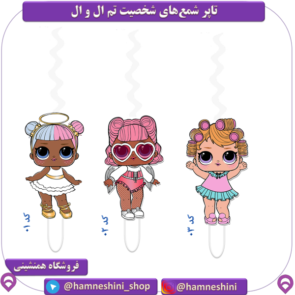 تصویر تاپر شمع شخصیت تم ال و ال LOL (بیش از 52 شخصیت مختلف)
