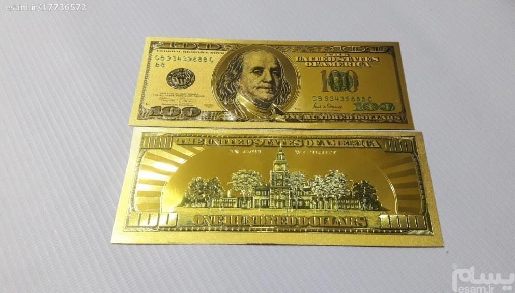 اسکناس 100دلار  روکش طلا