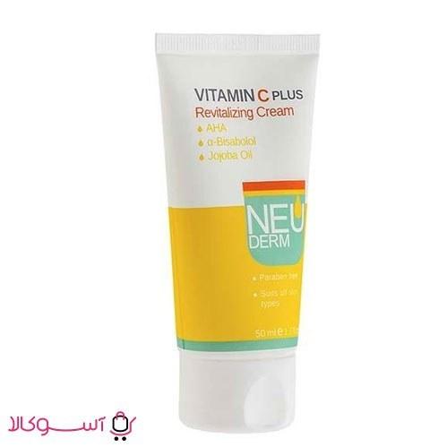تصویر کرم روشن کننده Vitamin C Plus نئودرم ۵۰ میلی لیتری قیمت کرم روشن کننده Vitamin C Plus نئودرم ۵۰ میلی لیتری  به شرط خرید تیمی
