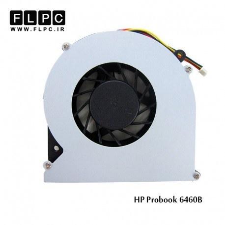 تصویر فن لپ تاپ اچ پی HP Probook 4530s Laptop CPU Fan