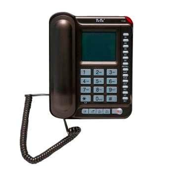 تصویر تلفن سیم دار تیپ تل سفید مدل TipTel Phone Tip-8865