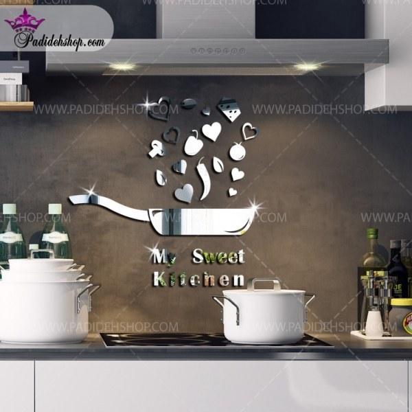 آینه آشپزخانه طرح My Sweet Kitchen