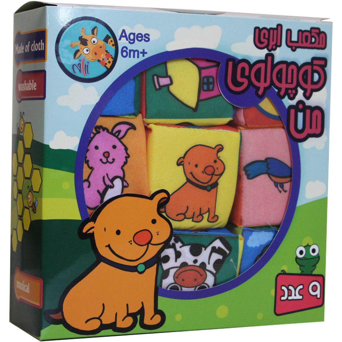 بازی فکری ام دی تویز MD Toys Intellectual Game Model Spongy Cube