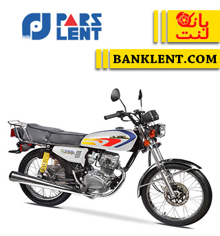 لنت ترمز موتور سیکلت کویر CDI200 پارس PARSLENT