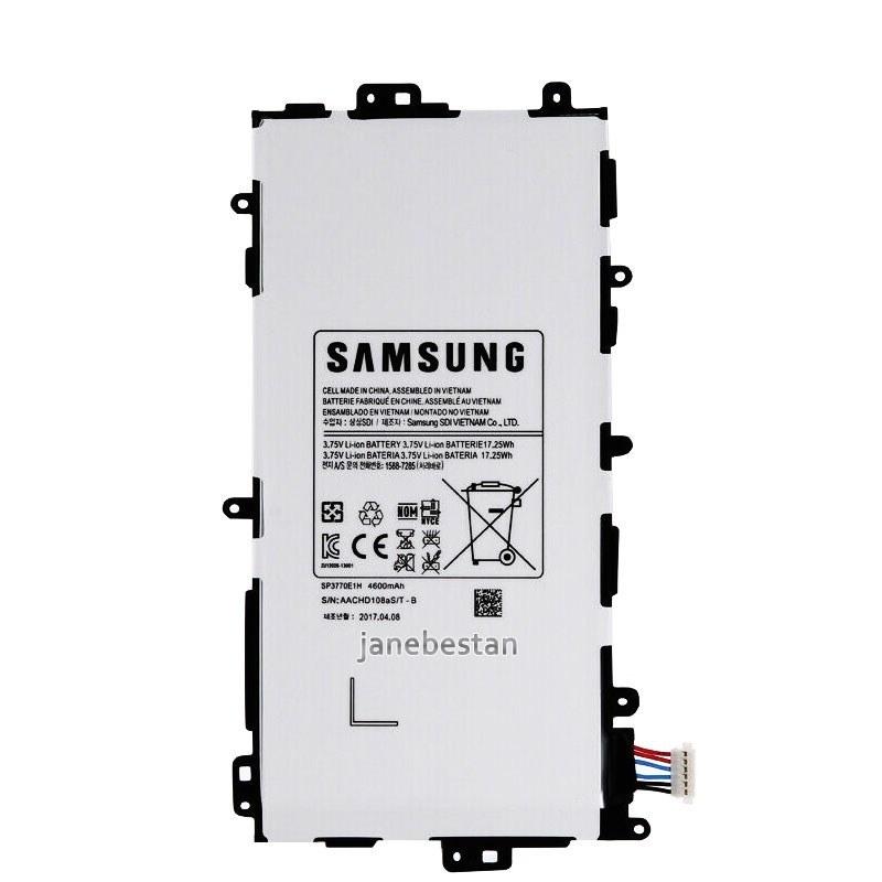 تصویر باتری اورجینال تبلت سامسونگ گلکسی Note 8.0